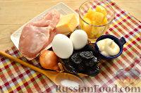 Фото приготовления рецепта: Слоеный салат с курицей, ананасами и черносливом - шаг №1
