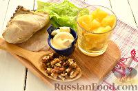 Фото приготовления рецепта: Салат с курицей, ананасом и орехами - шаг №1