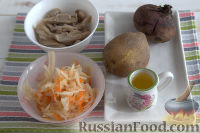 Фото приготовления рецепта: Винегрет с солеными груздями - шаг №1