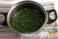 Фото приготовления рецепта: Стручковая фасоль с сыром - шаг №2