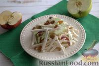Фото к рецепту: Салат из сельдерея, с яблоками и изюмом