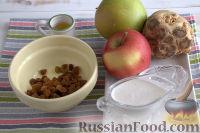 Фото приготовления рецепта: Салат из сельдерея, с яблоками и изюмом - шаг №1