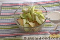 Фото приготовления рецепта: Салат из сельдерея, с яблоками и изюмом - шаг №6