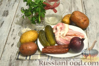 Фото приготовления рецепта: Немецкий картофельный салат с беконом - шаг №1