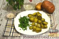 Фото приготовления рецепта: Немецкий картофельный салат с беконом - шаг №5