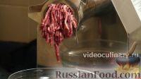 Фото приготовления рецепта: Макаронная запеканка с мясом - шаг №3