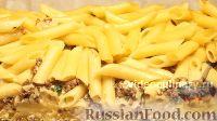 Фото приготовления рецепта: Макаронная запеканка с мясом - шаг №13