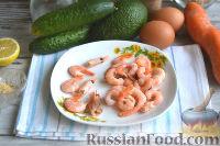 Фото приготовления рецепта: Оливье с креветками, огурцами и авокадо - шаг №4