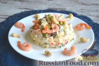 Фото приготовления рецепта: Оливье с креветками, огурцами и авокадо - шаг №9