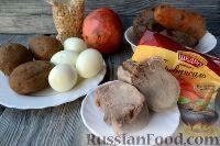 """Фото приготовления рецепта: Салат """"Гранатовый браслет"""" с языком - шаг №1"""