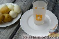 """Фото приготовления рецепта: Салат """"Гранатовый браслет"""" с языком - шаг №2"""