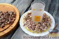 """Фото приготовления рецепта: Салат """"Гранатовый браслет"""" с языком - шаг №4"""