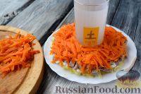 """Фото приготовления рецепта: Салат """"Гранатовый браслет"""" с языком - шаг №5"""