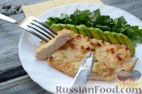 Фото к рецепту: Куриная грудка под сырным соусом