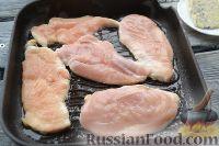Фото приготовления рецепта: Куриная грудка под сырным соусом - шаг №2