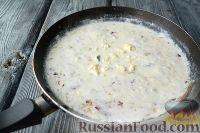 Фото приготовления рецепта: Куриная грудка под сырным соусом - шаг №5