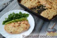 Фото приготовления рецепта: Куриная грудка под сырным соусом - шаг №9