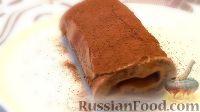 Фото к рецепту: Швейцарский шоколадный рулет