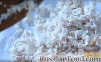 Фото приготовления рецепта: Сытный салат с курицей - шаг №1