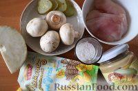 Фото приготовления рецепта: Салат с куриным филе и сельдереем - шаг №1