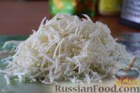 Фото приготовления рецепта: Салат с куриным филе и сельдереем - шаг №4