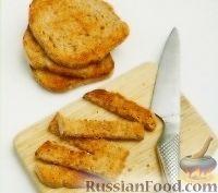 Фото приготовления рецепта: Соус из йогурта и клубники - шаг №3