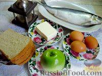Фото приготовления рецепта: Сэндвичи с форшмаком - шаг №1