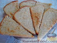 Фото приготовления рецепта: Сэндвичи с форшмаком - шаг №5