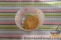 Фото приготовления рецепта: Стручковая фасоль в арахисовом соусе - шаг №3