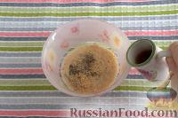 Фото приготовления рецепта: Стручковая фасоль в арахисовом соусе - шаг №4