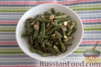 Фото приготовления рецепта: Стручковая фасоль в арахисовом соусе - шаг №7
