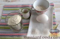 Фото приготовления рецепта: Бездрожжевой хлеб на закваске (в мультиварке) - шаг №1