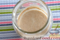 Фото приготовления рецепта: Бездрожжевой хлеб на закваске (в мультиварке) - шаг №2