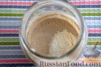 Фото приготовления рецепта: Бездрожжевой хлеб на закваске (в мультиварке) - шаг №3