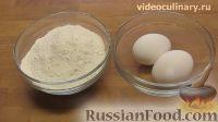 Фото приготовления рецепта: Итальянская домашняя лапша - шаг №1