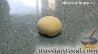 Фото приготовления рецепта: Итальянская домашняя лапша - шаг №4