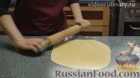 Фото приготовления рецепта: Итальянская домашняя лапша - шаг №5