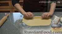 Фото приготовления рецепта: Итальянская домашняя лапша - шаг №6