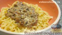 Фото приготовления рецепта: Итальянская домашняя лапша - шаг №11