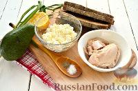 Фото приготовления рецепта: Тартинки с муссом из авокадо и печени трески - шаг №1