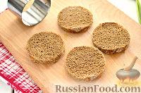 Фото приготовления рецепта: Тартинки с муссом из авокадо и печени трески - шаг №6