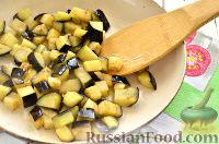 Фото приготовления рецепта: Салат с баклажанами - шаг №3