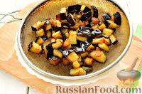 Фото приготовления рецепта: Салат с баклажанами - шаг №4