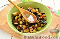 Фото приготовления рецепта: Салат с баклажанами - шаг №7