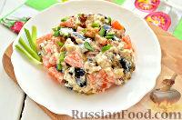 Фото приготовления рецепта: Салат с баклажанами - шаг №9