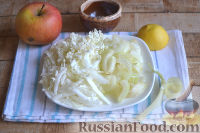 Фото приготовления рецепта: Салат с фруктами и сельдереем - шаг №2