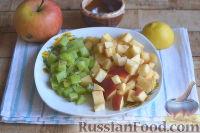 Фото приготовления рецепта: Салат с фруктами и сельдереем - шаг №3