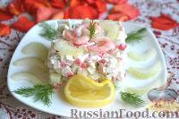 Фото к рецепту: Крабовый салат с креветками и сельдереем