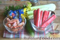 Фото приготовления рецепта: Крабовый салат с креветками и сельдереем - шаг №1