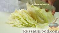 """Фото приготовления рецепта: Капустный салат """"Мечта"""" - шаг №2"""